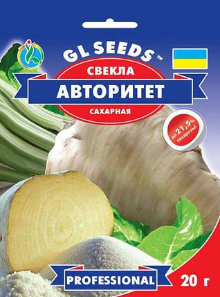 Свекла Авторитет, пакет 20г - Семена свеклы, фото 2