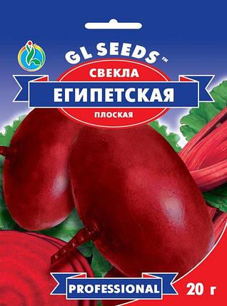 Свекла Египетская, пакет 20г - Семена свеклы, фото 2