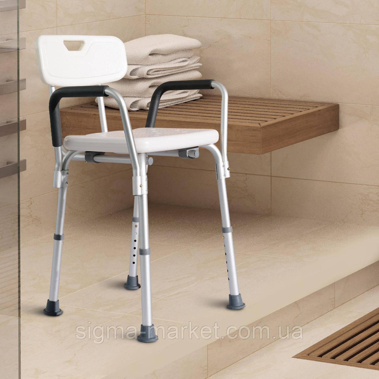 Kресло ортопедическое для душовой кабинки с подлокотниками HOMCOM