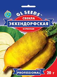 Свекла кормовая Эккендорфская, пакет 20г - Семена свеклы