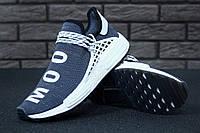 Мужские кроссовки Adidas x Pharrell Williams Human Race NMD, Реплика ААА+, фото 1