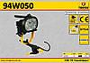 Прожектор овальный с крючком и клипсой 150Вт,  TOPEX  94W050