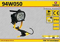 Прожектор овальный с крючком и клипсой 150Вт,  TOPEX  94W050, фото 1