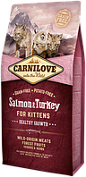 Carnilove Salmon & Turkey for Kitten 2кг- корм для котят