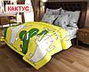 Полуторный комплект постельного белья  Кактус