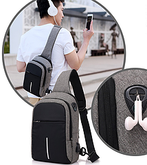 Сумка - рюкзак через плечо с кабелем USB