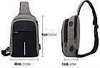Сумка - рюкзак через плечо с кабелем USB, фото 2