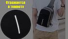 Сумка - рюкзак через плечо с кабелем USB, фото 8