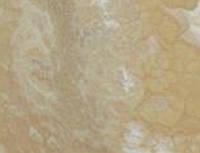 Onice Arco-Iris (Оникс Арко-Ирис)
