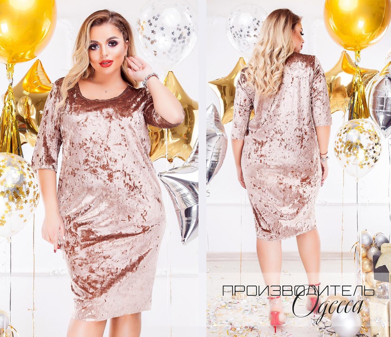 Бархатное платье больших размеров Shezzi