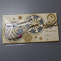 Листівка новорічна