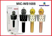 Беспроводной караоке-микрофон WS 1688 bluetooth