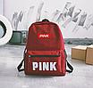 Рюкзак женский городской Pink красный, фото 2
