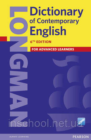 Longman Dictionary of Contemporary English 6th Edition Paper & Online access ISBN : 9781447954200, фото 2