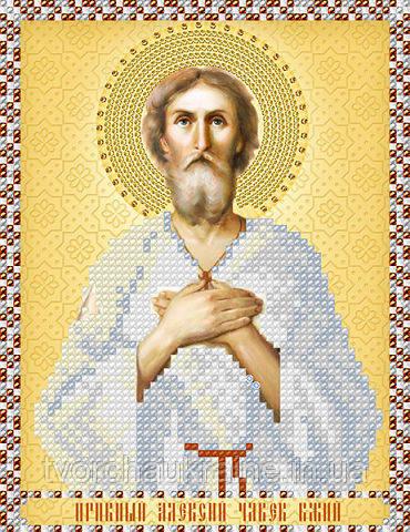 Схема на ткани для вышивания бисером Св.Алексий, человек Божий