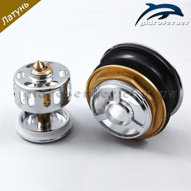 Донный клапан для душевой кабины, гидромассажного бокса DKL-01 латунный, усиленный с нажимным механизмом Click-clack.