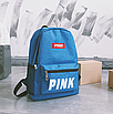 Рюкзак женский городской Pink синий, фото 2