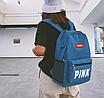 Рюкзак женский городской Pink синий, фото 5