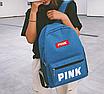 Рюкзак женский городской Pink синий, фото 3
