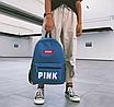 Рюкзак женский городской Pink синий, фото 4