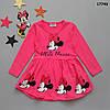 Платье Minnie Mouse для девочки. 86-92;  110-116 см