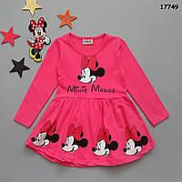 Платье Minnie Mouse для девочки. 86-92;  110-116 см, фото 1