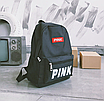 Рюкзак женский городской Pink черный, фото 4