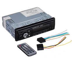 Автомагнітола Mp3 HS-MP3100 PX