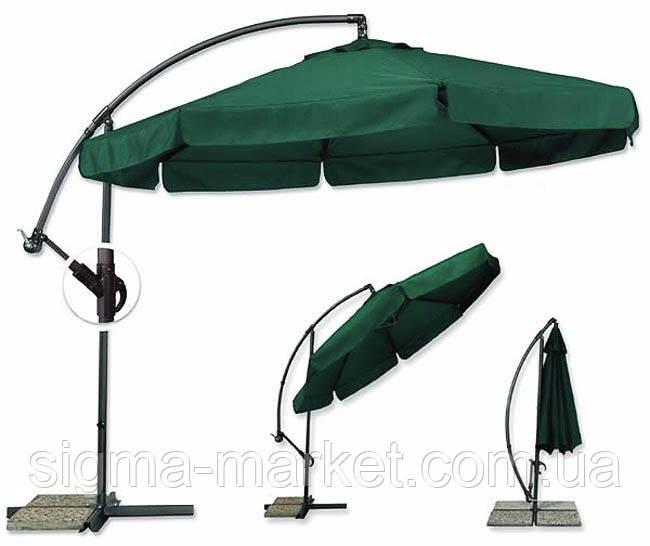 Зонт 3,5 м зеленый