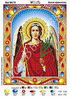 Ангел Охоронець схема часткової вишивки ікони з камінням та перлинами 17340eb463faa