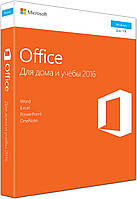 Microsoft Office 2019 Home and Student 32/64-bit Russian BOX (79G-05089)