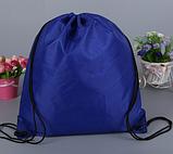 Рюкзак-мішок простий, фото 2
