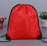 Рюкзак-мішок простий, фото 3
