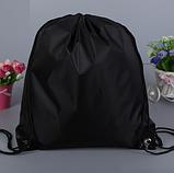 Рюкзак-мішок простий, фото 7