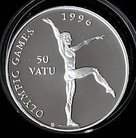 Серебряная монета Вануату 50 вату 1994 г. Олимпийские игры 1996 г.