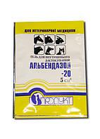 Альбендазол-20 гель 10 мл для мелких жив Продукт
