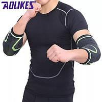 Налокотник Aolikes эластичный бандаж локтевого сустава
