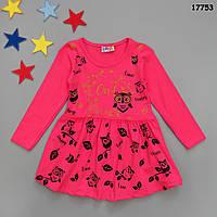 """Сукня """"Сови"""" для дівчинки. 86-92 см"""