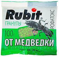 Rubit фенаксин плюс гранулы 100 г