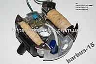 Магнето МБ-1 для бензопил Урал, Дружба