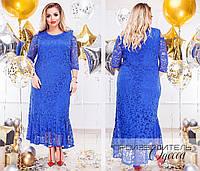 Длинное гипюровое платье Батал Кира