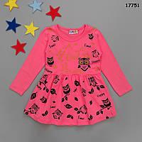 """Сукня """"Сови"""" для дівчинки. 86-92; 98-104; 110-116 см"""