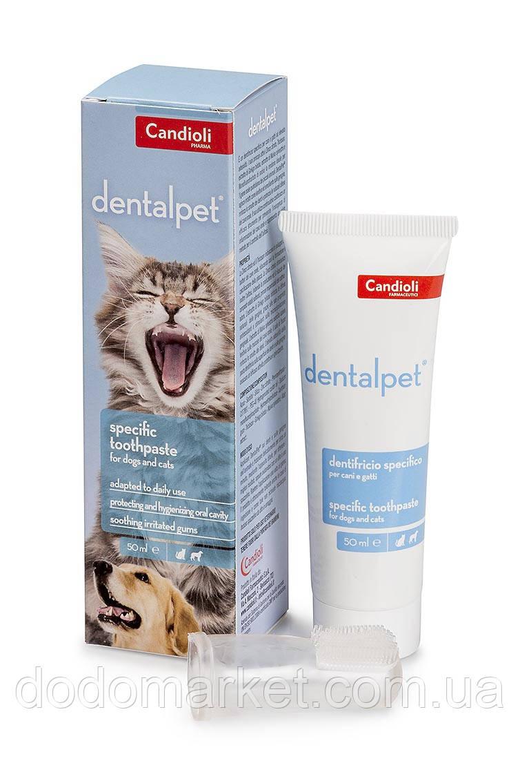 Гель для ротовой полости для собак и кошек Candioli DentalMax 50 мл