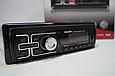 Автомагнітола SP-1582 з Bluetooth ZFX, фото 2