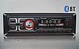 Автомагнітола SP-1582 з Bluetooth ZFX, фото 3