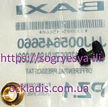 Клапан бай-пасса в сборе (фир.уп, EU) Baxi Eco, Luna, Westen Energy, Star, арт.5645660, к.з.4266., фото 5