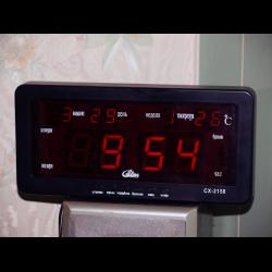 Часы CX 2158