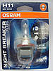 Автолампы osram H11 Night Breakeк Unlimited Осрам