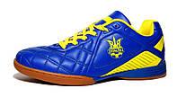 Футбольная обувь, футзалки, бампы кожаные прошитые р.45(29см) качественные и удобные, цвет синие с желтым
