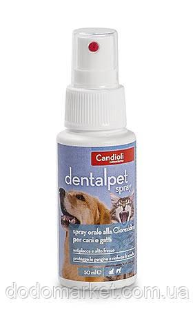 Спрей для дезинфекции ротовой полости у животных Candioli DentalPet  50 мл